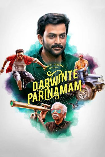 Darvinte Parinamam Poster