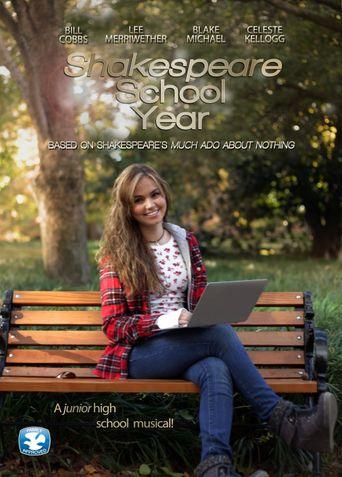 Shakespeare School Year Poster
