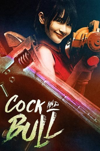 Cock and Bull Poster
