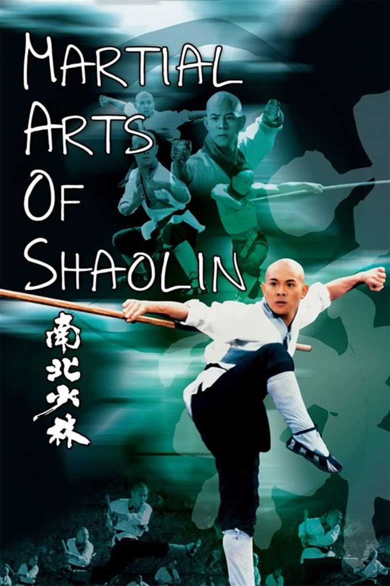 Martial Arts of Shaolin Poster
