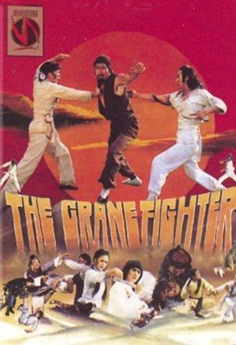 The Crane Fighter Poster
