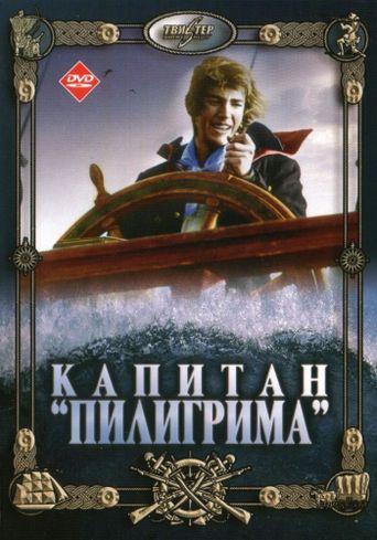 Капитан «Пилигрима» Poster