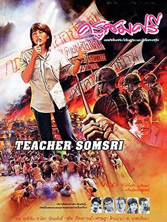 Kru Somsri Poster