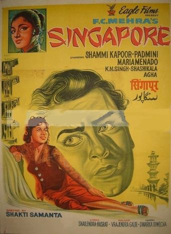 Singapore Poster