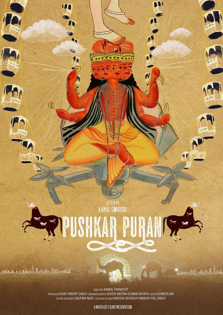 Pushkar Puran Poster