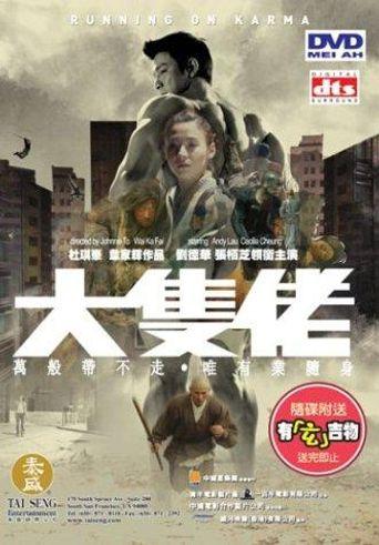 Running on Karma Poster