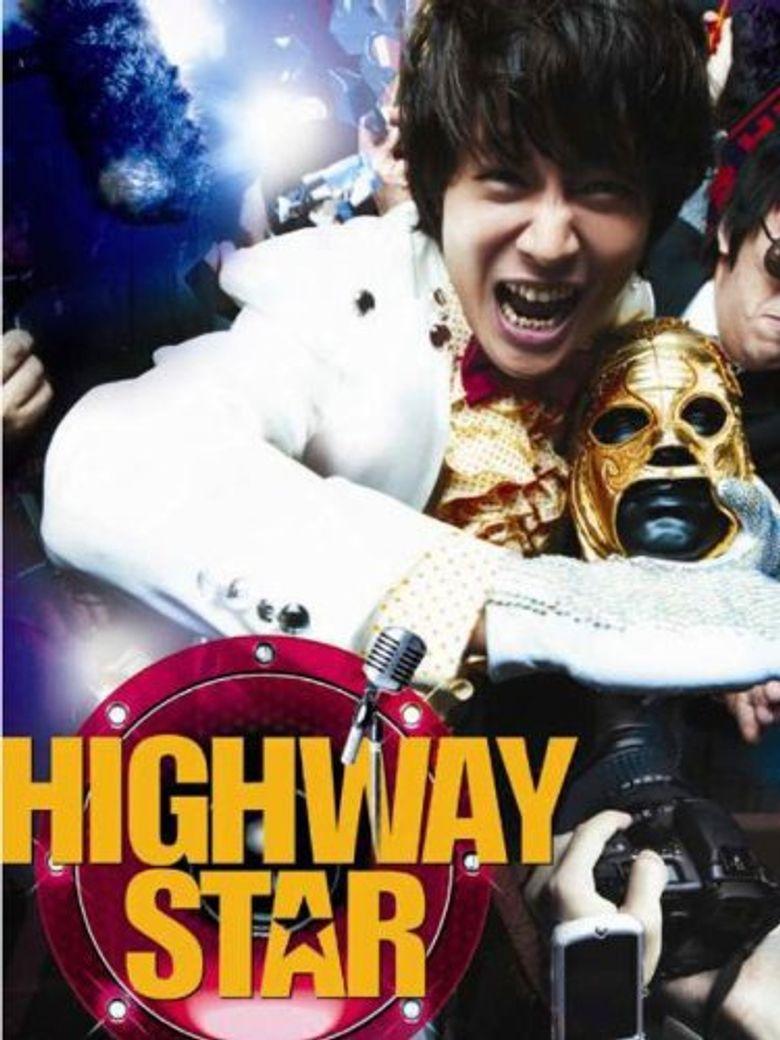 Highway Star Poster