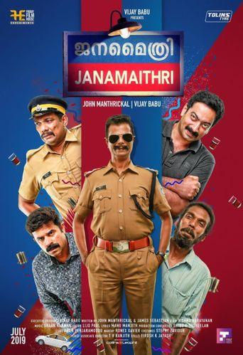 Janamaithri Poster