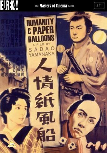 Humanity and Paper Balloons Poster