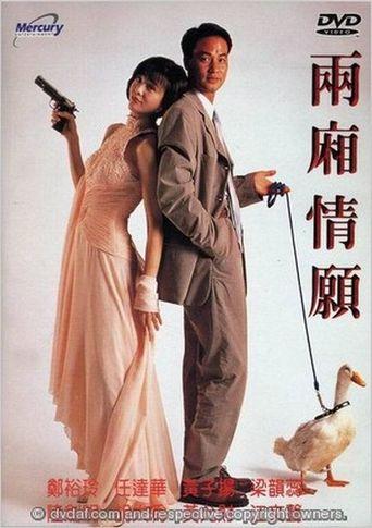 The Killer's Love Poster
