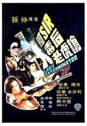 Lady Exterminator Poster