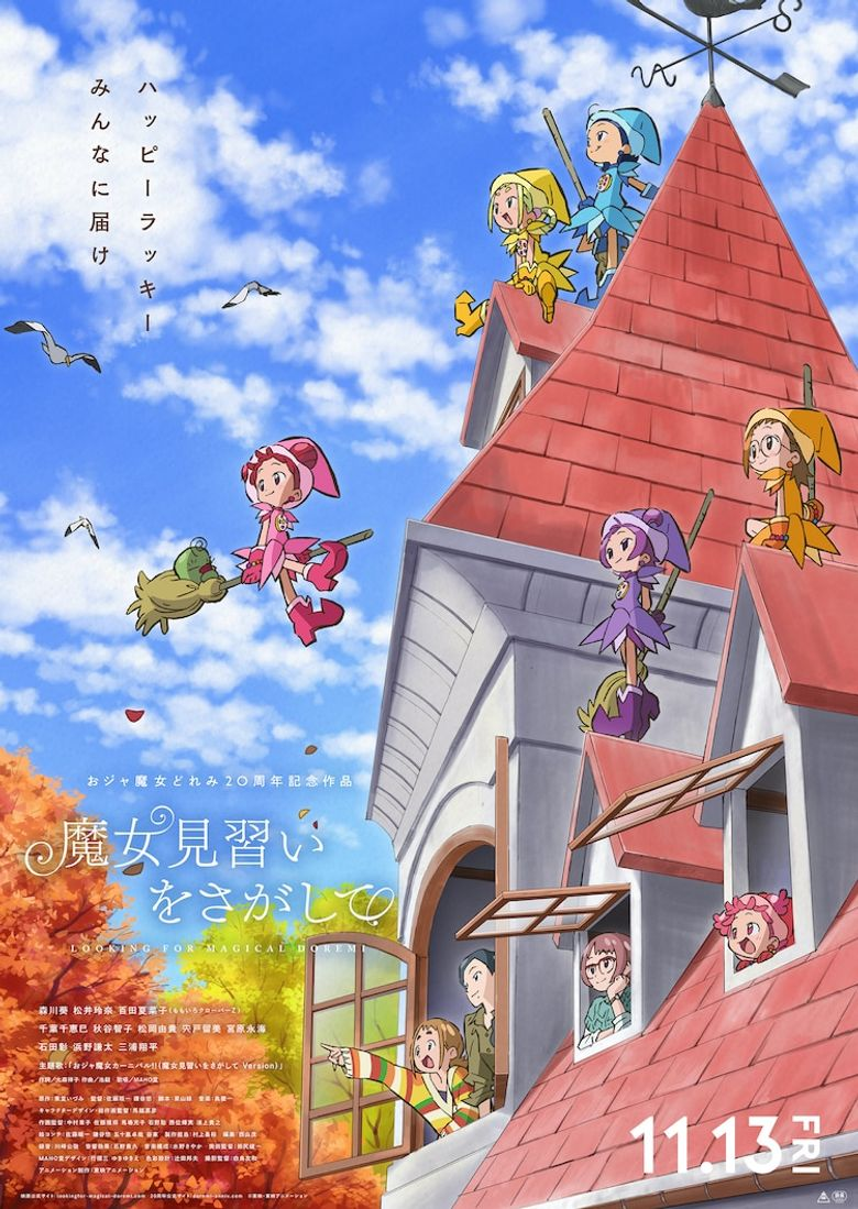 Looking for Witch Apprentices Poster