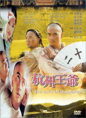 The Lord of Hangzhou Poster