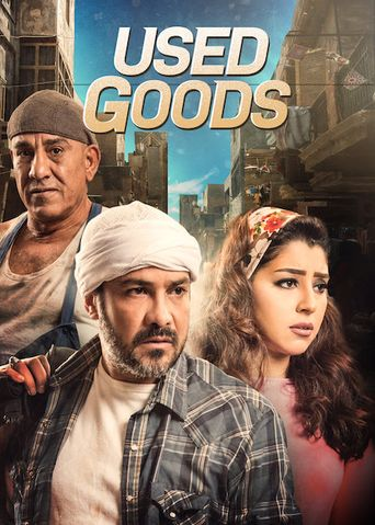 Used Goods Poster