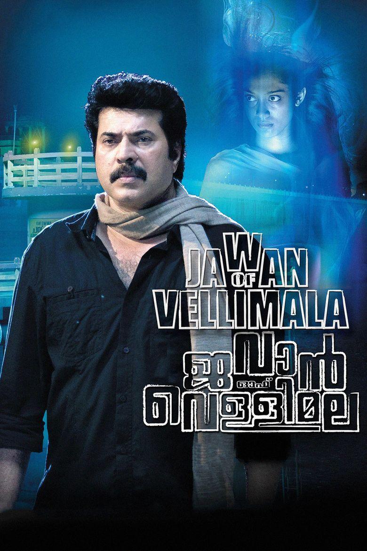 Jawan of Vellimala Poster