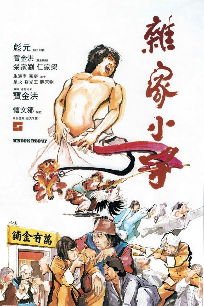 Knockabout Poster