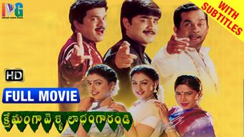 Kshemanga Velli Labhamga Randi Poster