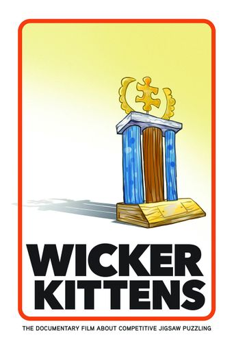 Wicker Kittens Poster