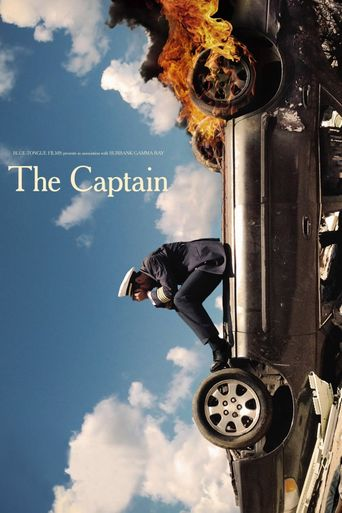 The Captain Poster