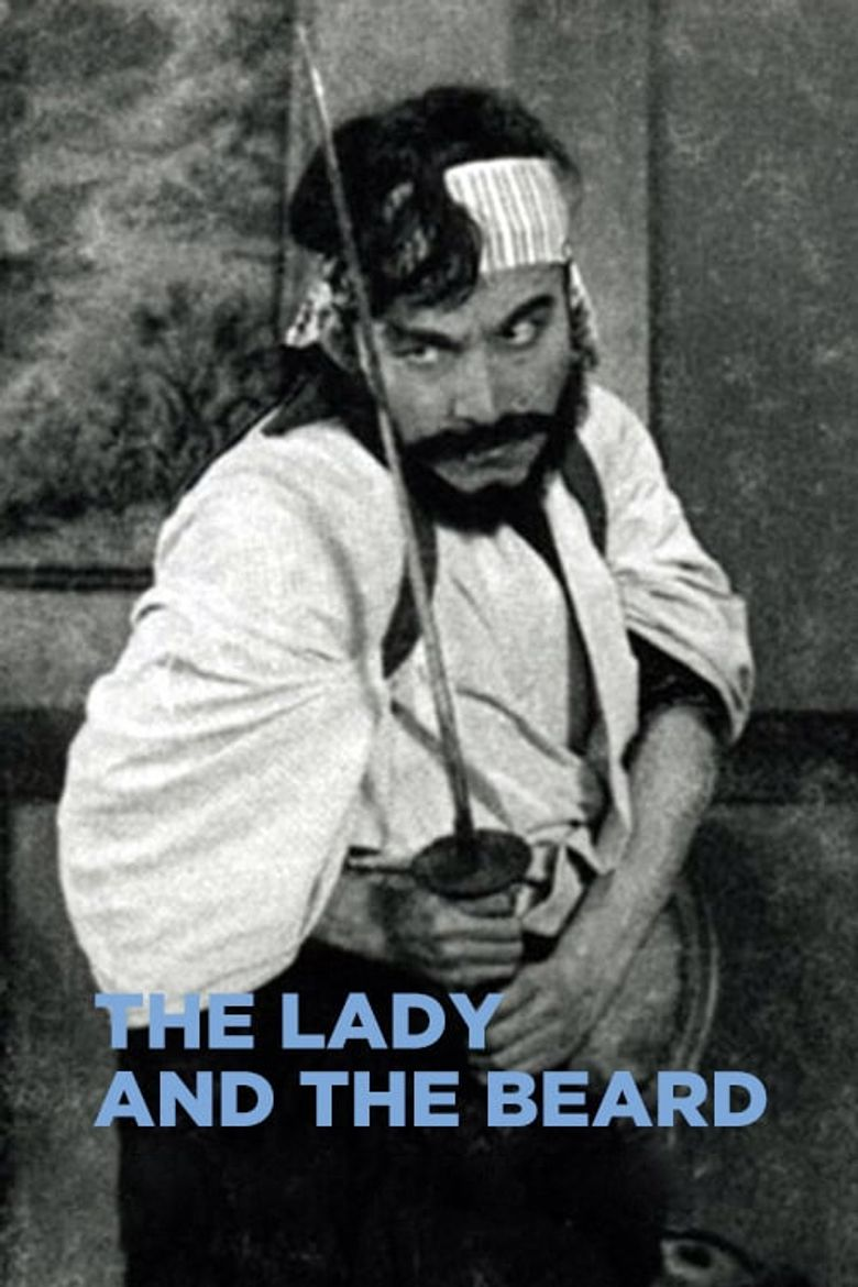The Lady and the Beard Poster