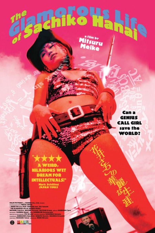 The Glamorous Life of Sachiko Hanai Poster