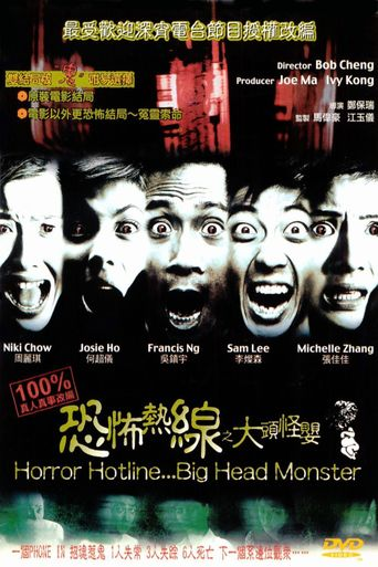 Horror Hotline... Big Head Monster Poster