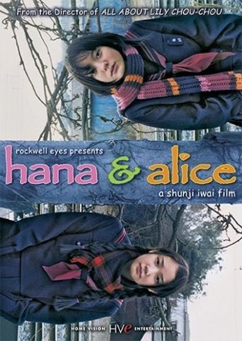 Hana and Alice Poster