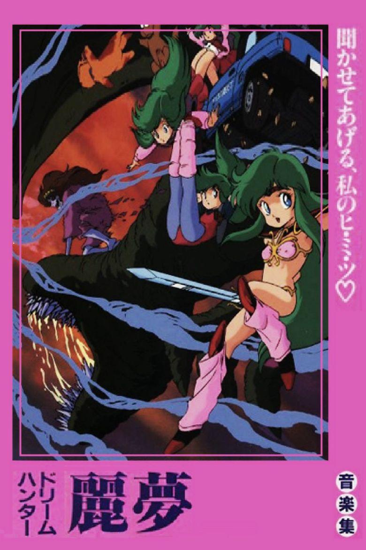 Dream Hunter Rem Poster