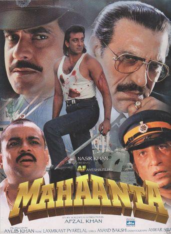 Mahaanta Poster