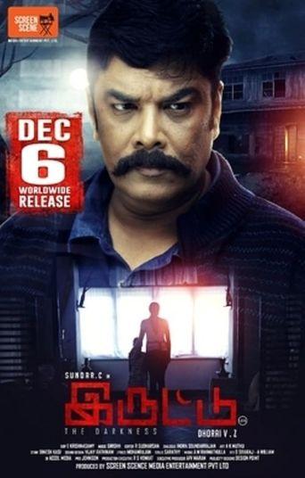 Iruttu Poster
