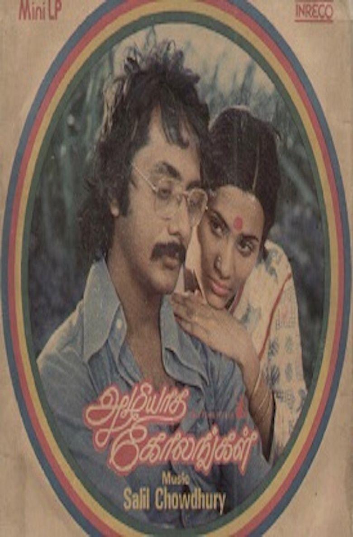 Azhiyatha Kolangal Poster