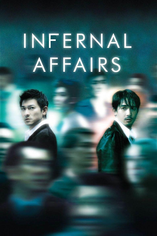 Infernal Affairs Poster