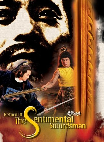 Return of the Sentimental Swordsman Poster