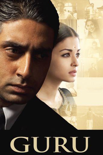Guru Poster