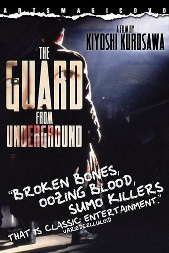The Guard from the Underground Poster