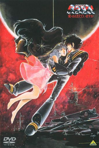 Macross: Do You Remember Love? Poster