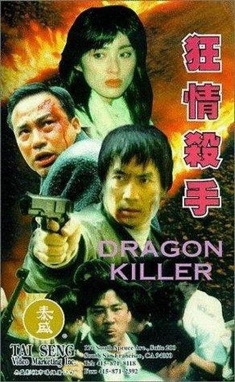 Dragon Killer Poster