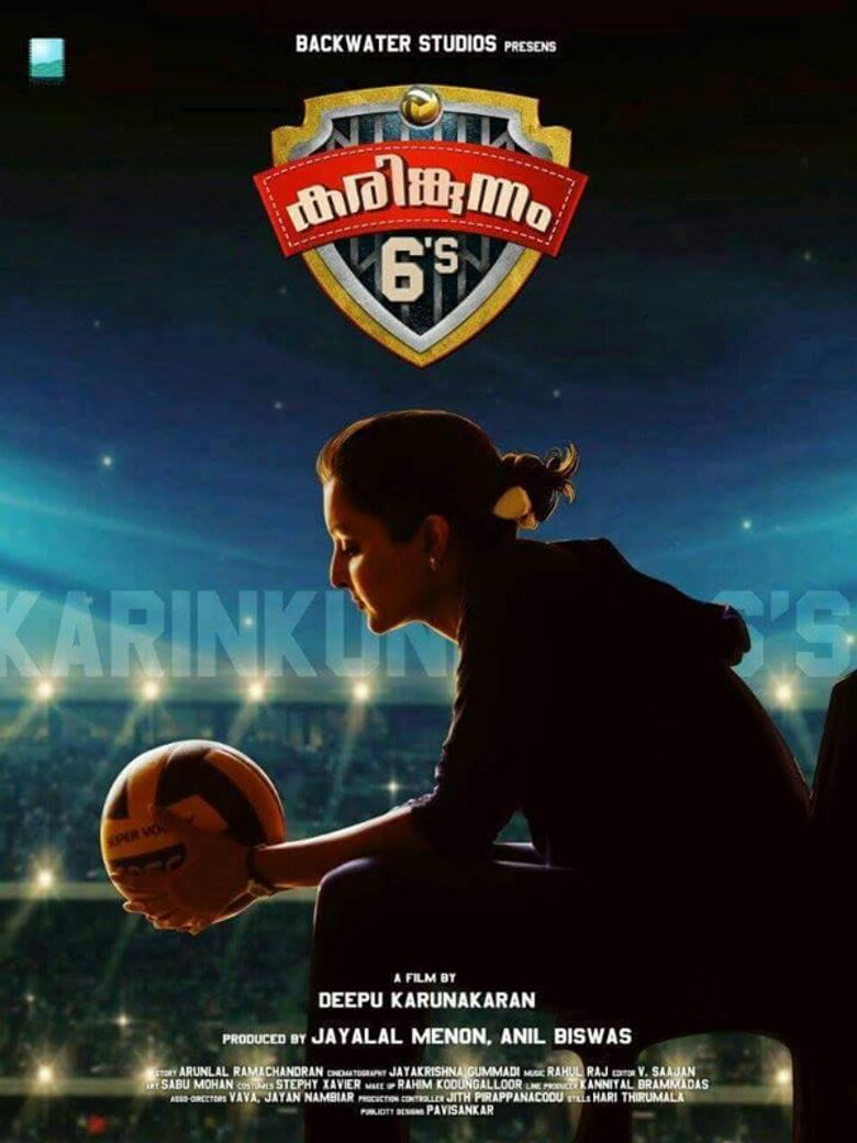 Karinkunnam 6's Poster