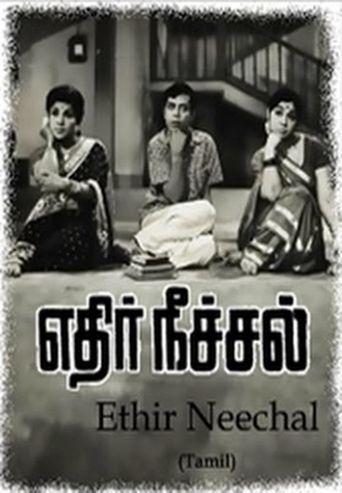 Ethir Neechal Poster