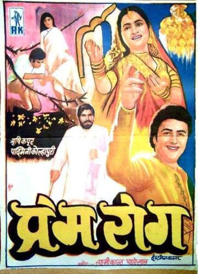 Prem Rog Poster