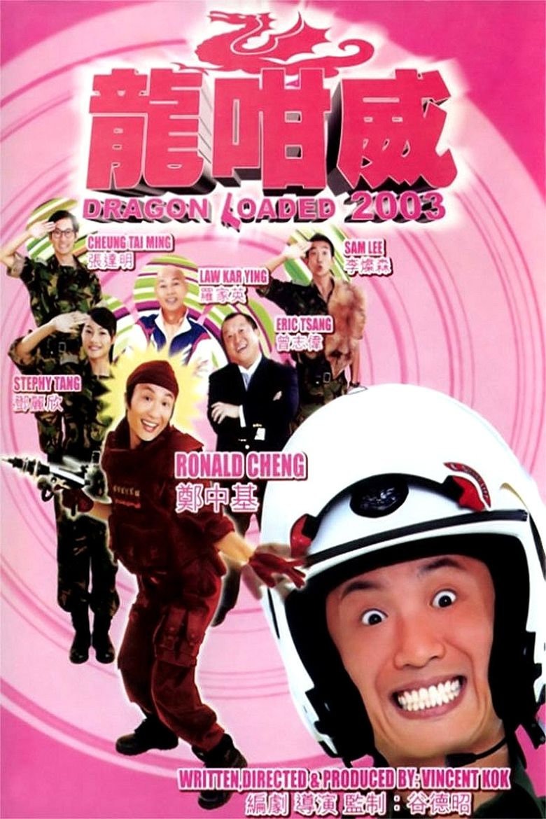 Dragon Loaded 2003 Poster