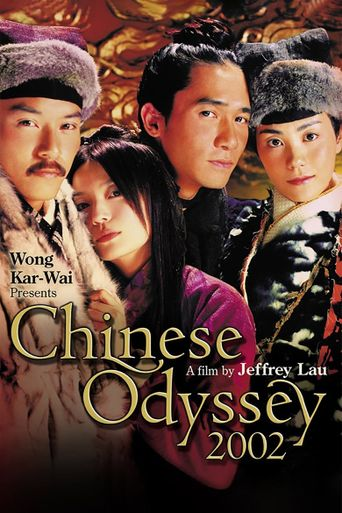 Chinese Odyssey 2002 Poster