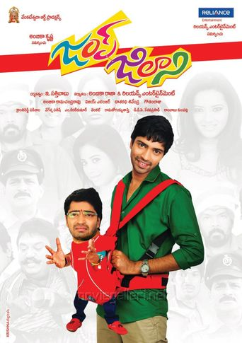 Jump Jilani Poster