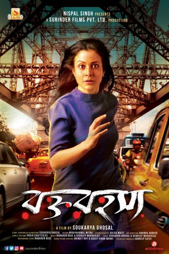 Rawkto Rowhoshyo Poster