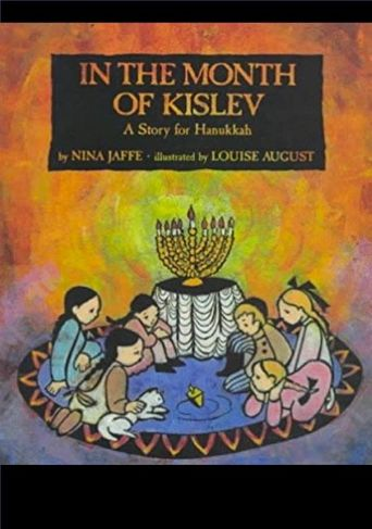 In the Month of Kislev Poster