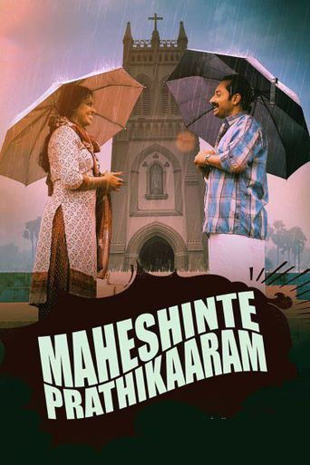 Watch Maheshinte Prathikaaram