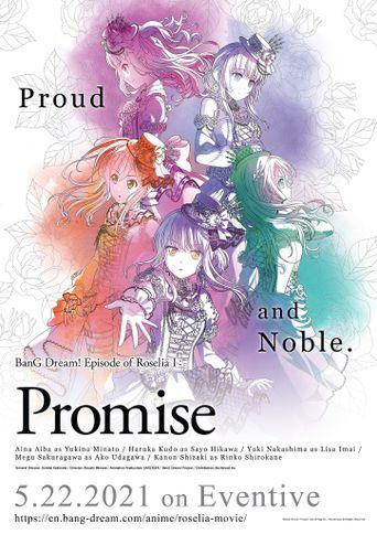 Bang Dream! Episode of Roselia I: Promise Poster