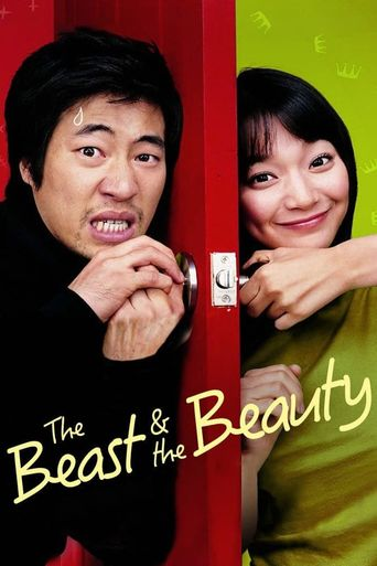 The Beast And The Beauty Poster