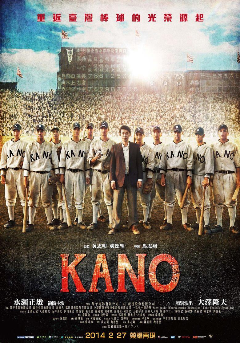 Watch Kano