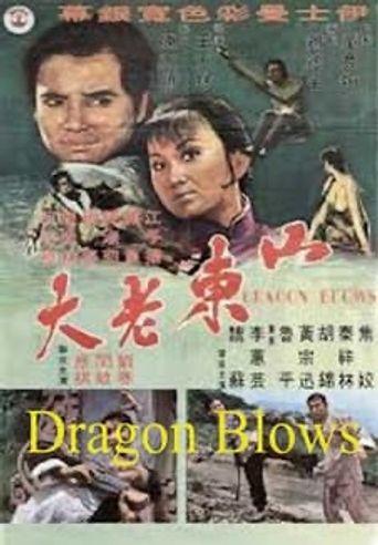 Dragon Blows Poster